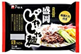 麺匠戸田久 盛岡じゃじゃ麺2食×10袋(たれ付)