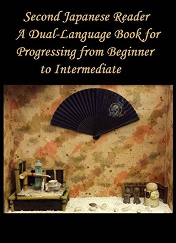 Second Japanese Reader: A Dual-Language Book for Progressing from Beginner to Intermediate
