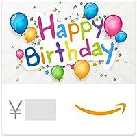 Amazon 亚马逊礼品卡 电子邮件型 也可通过SNS 社交软件及短信形式发送