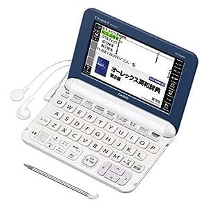 カシオ 電子辞書 エクスワード 高校生モデル XD-K4800BW ブルー/ホワイト