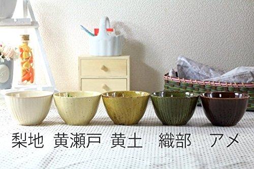 5色のほっこりカフェ和小鉢 アメ