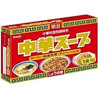 中華スープしょうゆ味 (8g×5袋)×10箱