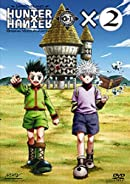 HUNTER×HUNTER GREED ISLAND編の画像