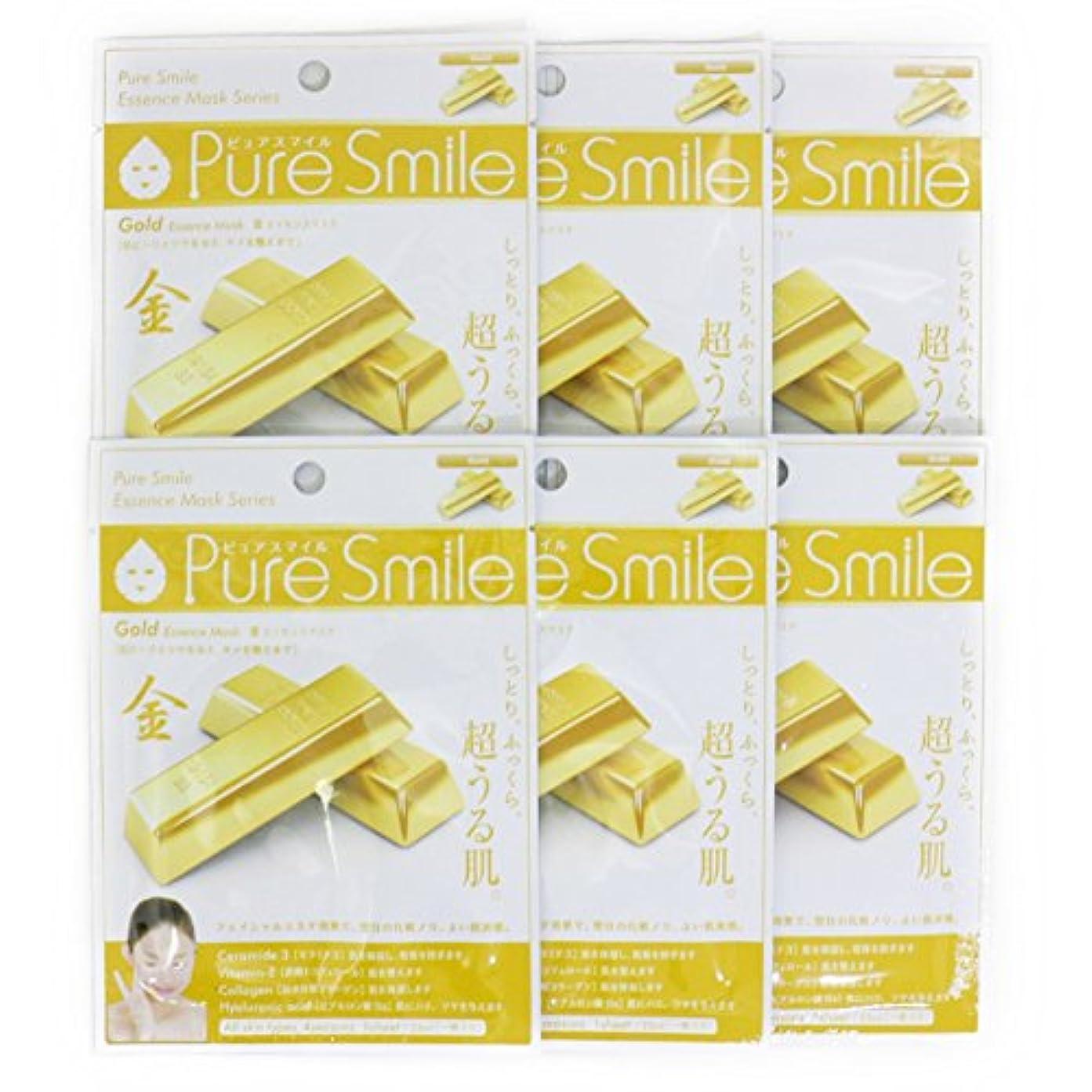 テレビ胚吹きさらしPure Smile ピュアスマイル エッセンスマスク 金 6枚セット