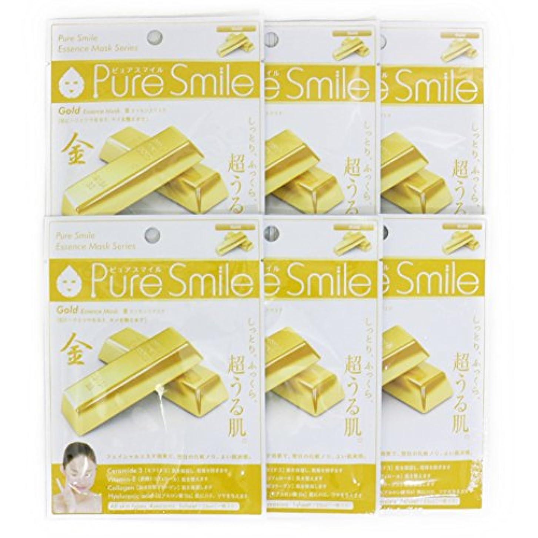 ルー現実的パイプラインPure Smile ピュアスマイル エッセンスマスク 金 6枚セット