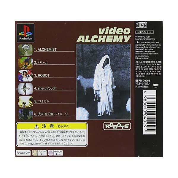 VIDEO ALCHEMYの紹介画像2
