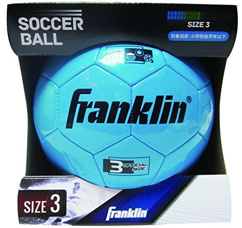 Franklin(フランクリン) サッカーボール【3号】 30140 ブルー
