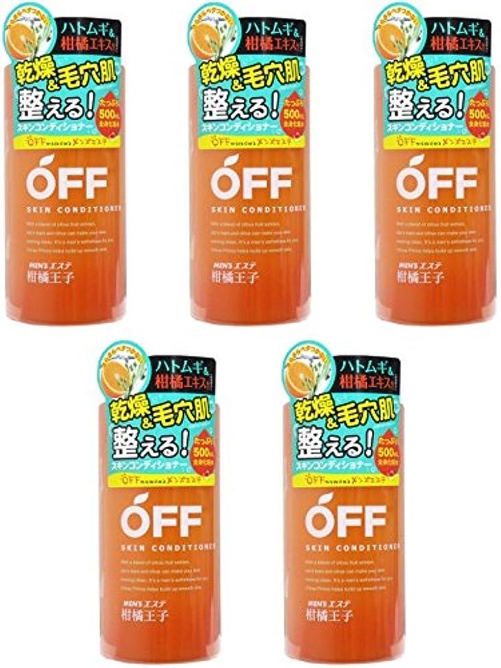 擁する欠如精通した【まとめ買い】柑橘王子 スキンコンディショナー L 500ml【×5個】