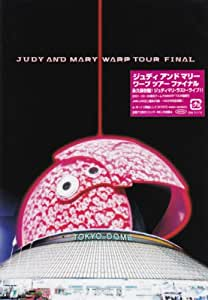 WARP TOUR FINAL [DVD]