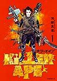 KILLER APE(1) (モーニングコミックス)