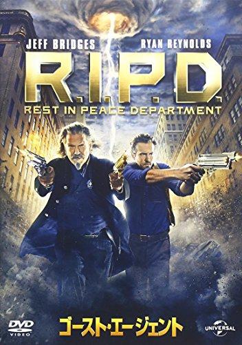 ゴースト・エージェント R.I.P.D. [DVD]の詳細を見る