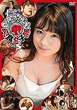 【Amazon.co.jp限定】肉食女子部 Vol.5(生写真付き) [DVD]