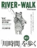 RIVER‐WALK First Issue