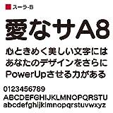OpenType スーラ Pro-B for Win [ダウンロード]