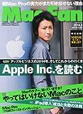 Mac Fan (マックファン) 2014年 04月号 [雑誌]