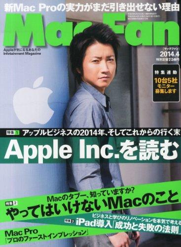 Mac Fan (マックファン) 2014年 04月号 [雑誌]の詳細を見る