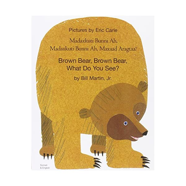 Brown Bear, Brown Bear, ...の商品画像