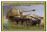 ホビーボス 1/35 ファイティングヴィークルシリーズ ドイツ軍 対戦車自走砲マーダー3M 初期型 プラモデル 80169