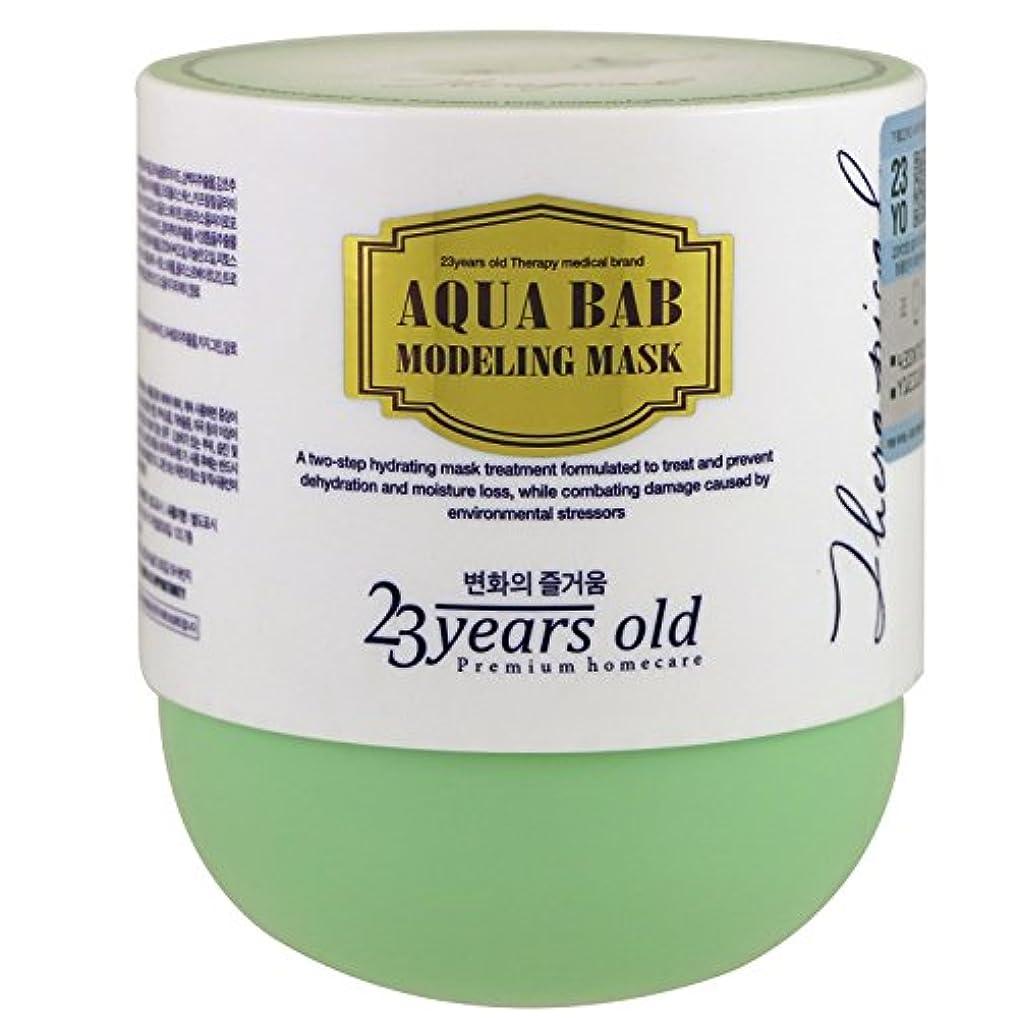 休憩する部屋を掃除するストローク23years olr(23イヤーズオールド) アクアバブ モデリングマスク 4回分