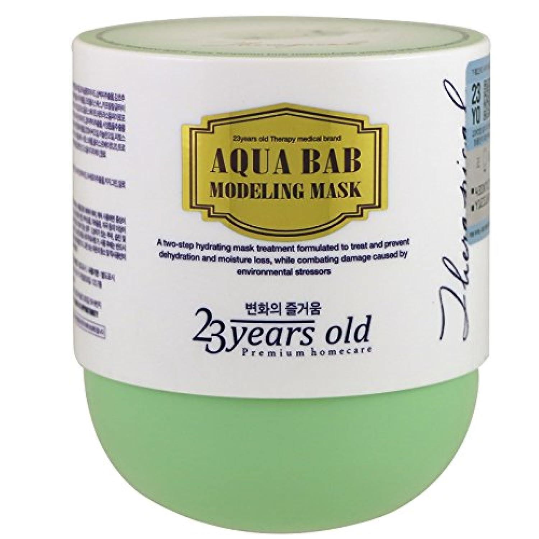 複合食欲まっすぐにする23years olr(23イヤーズオールド) アクアバブ モデリングマスク 4回分