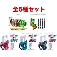 食玩 EXCITE LINK (エキサイトリンク) エグゼイドアームズ2 全5種セット(フルコンプ)
