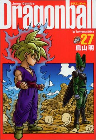 DRAGON BALL 完全版 27 (ジャンプコミックス)
