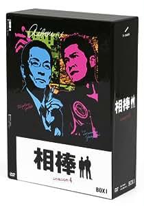 相棒 season 4 DVD-BOX 1(5枚組)