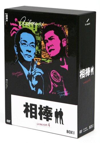 相棒 season 4 DVD-BOX 1(5枚組)の詳細を見る