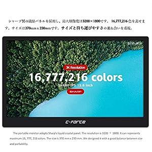 【C-Force Japan】CF011S/USB Type-C/Switch用/15.6インチ/薄型/ステレオスピーカー/3.5mmヘッドフォンジャック/モバイルモニター/IPSパネル
