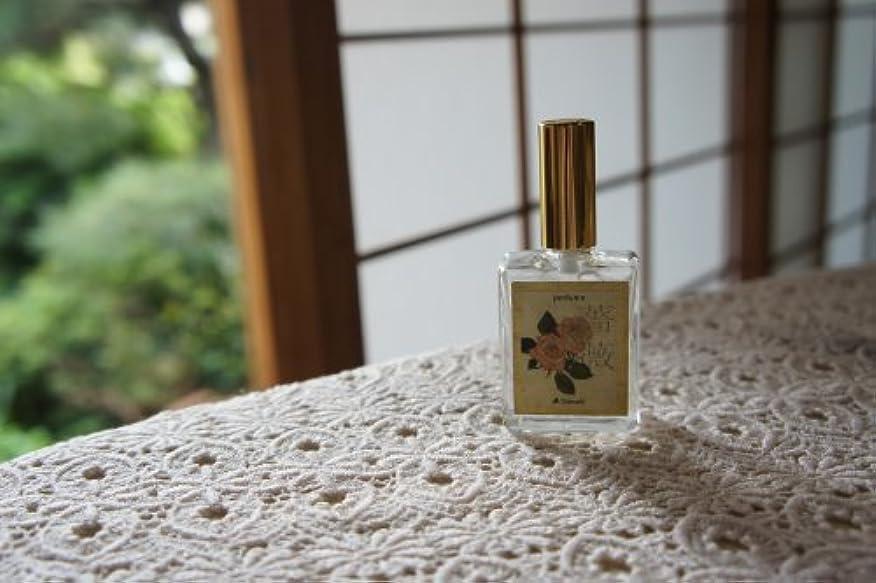 渇き勤勉な有限和香水「リアル薔薇」 (薔薇-bara-)