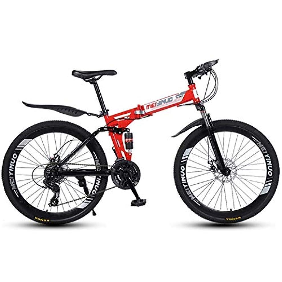 主観的シリアル紳士自転車、26インチ24スピードマウンテンバイク、大人用、軽量アルミニウムフルサスペンションフレーム、サスペンションフォーク、ディスクブレーキ、レッド、B耐久性