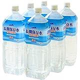 【まとめ買い】長期保存水 5年保存 2L×60本(6本×10ケース) サーフビバレッジ 防災/災害用/非常用備蓄水 2000ml ミネラルウォーター 軟水 ペットボトル ds-1448094