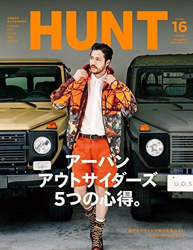 HUNT Vol.16