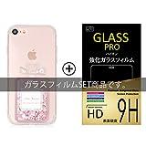 iPhone6plus / iPhone6splus ケース + ガラスフィルム 【 ピンク 】 iPhone 6 plus 6s plus/ アイフォン / アイフォン6 プラス / アイフォン6s + / スマホカバー / スマホケース / 香水ボトル / ホログラム / グリッター / キラキラ / パヒューム