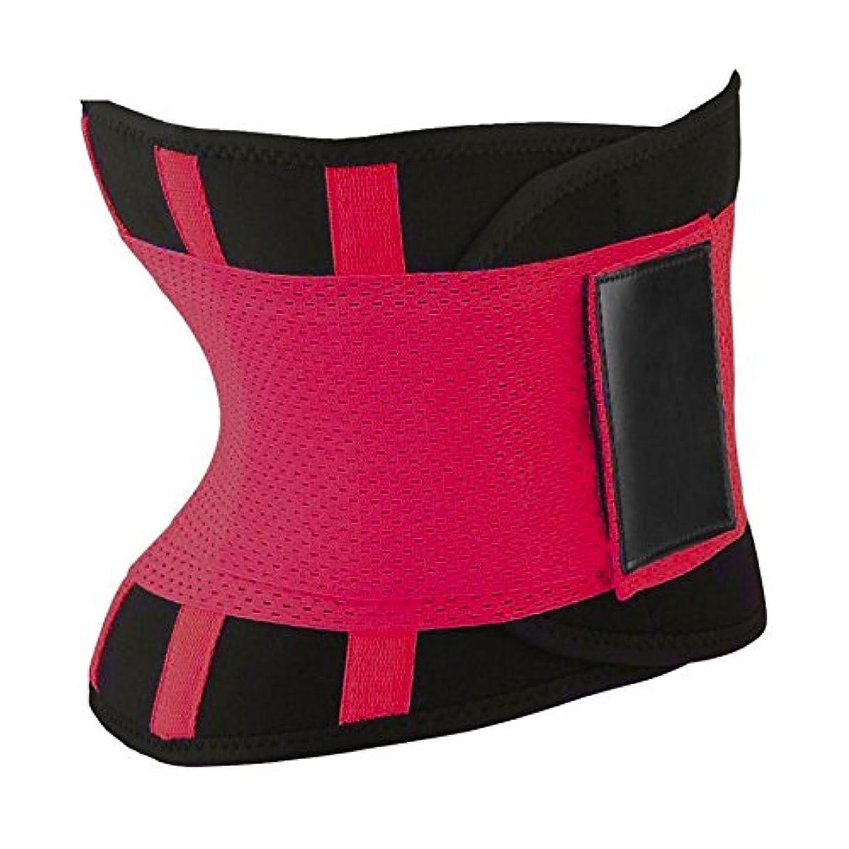 患者放射する入手します快適な女性ボディシェイパー痩身シェイパーベルトスポーツレディースウエストトレーナーニッパー制御バーニングボディおなかベルト - ローズレッドM