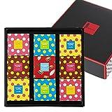 9個 コロコロキューブギフトセット ( 9個x1箱 詰め合わせ クッキー )