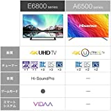 ハイセンス  50V型 4Kチューナー内蔵液晶テレビ NEOエンジン搭載 Works with Alexa対応 HDR対応 -外付けHDD録画対応(W裏番組録画)/メーカー3年保証50E6800