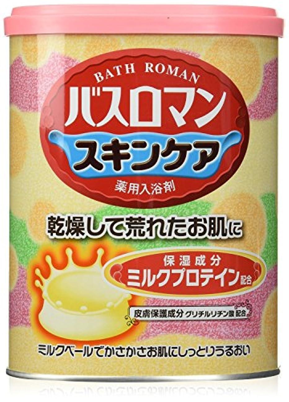 階下季節間違えた【アース製薬】バスロマン スキンケア ミルクプロテイン 680g ×3個セット