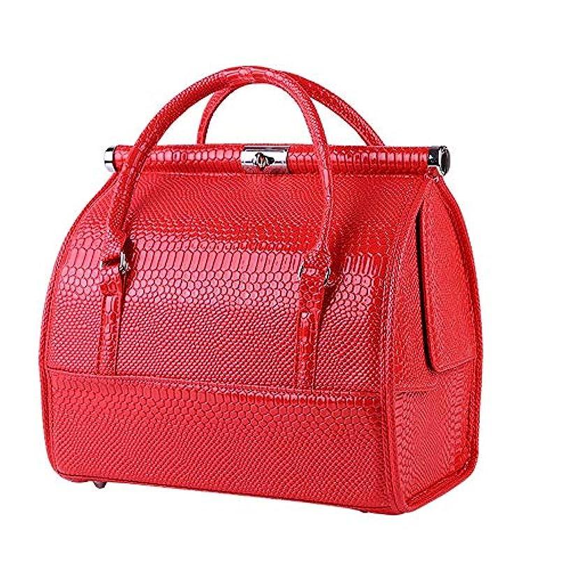 おじさん魅力記者化粧オーガナイザーバッグ 女性の女性のための美容メイクアップのためのポータブル化粧品バッグ旅行と折り畳みトレイで毎日のストレージ 化粧品ケース