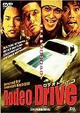 Rodeo Drive ロデオドライブ