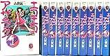 エコエコアザラク (文庫版) 全10巻完結セット【コミックセット】