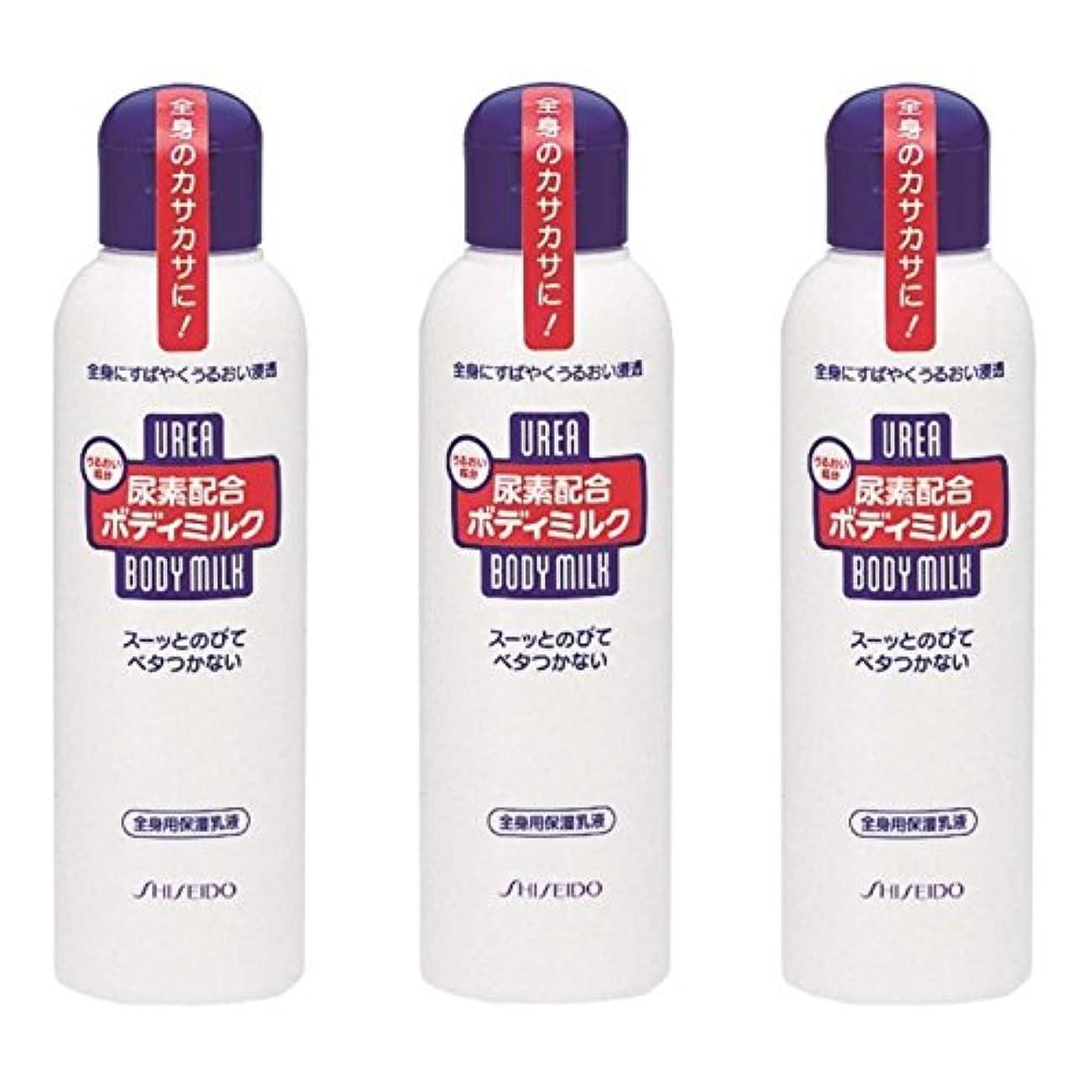 九時四十五分トンアクセシブル【セット品】尿素配合 ボディミルク 150ml ×3個