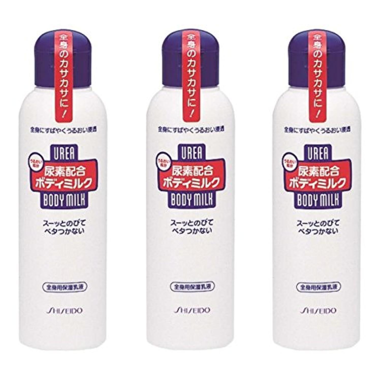 【セット品】尿素配合 ボディミルク 150ml ×3個