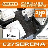 YMT 新型セレナ C27 セカンドラグマットM(1枚タイプ) ブラック C27-2ND-M-1-BK
