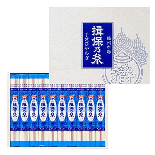 揖保乃糸 手延ひやむぎ 2kg (200g×10袋)