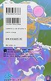 STEEL BALL RUN vol.11―ジョジョの奇妙な冒険Part7 (11) (ジャンプコミックス) 画像