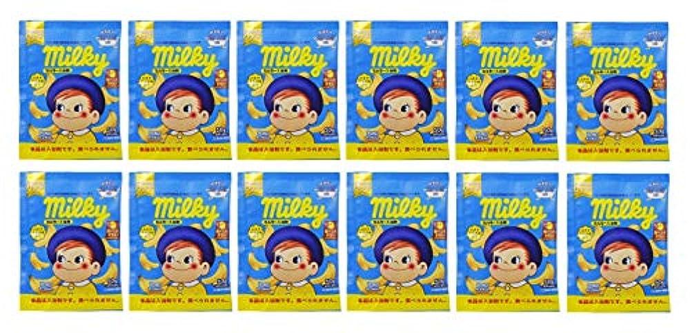 画家やる醸造所ミルキー入浴剤 バナナミルクの香り(ポコちゃん) 50g×12包セット