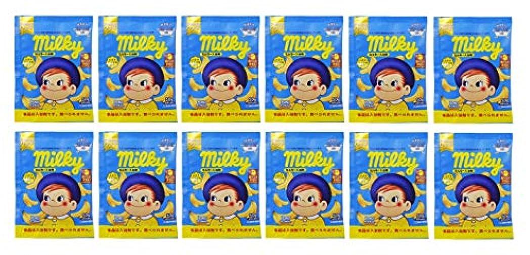 見習い米国ゴールドミルキー入浴剤 バナナミルクの香り(ポコちゃん) 50g×12包セット
