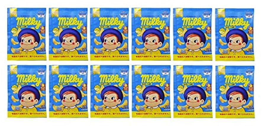 シェーバー女の子ブランチミルキー入浴剤 バナナミルクの香り(ポコちゃん) 50g×12包セット