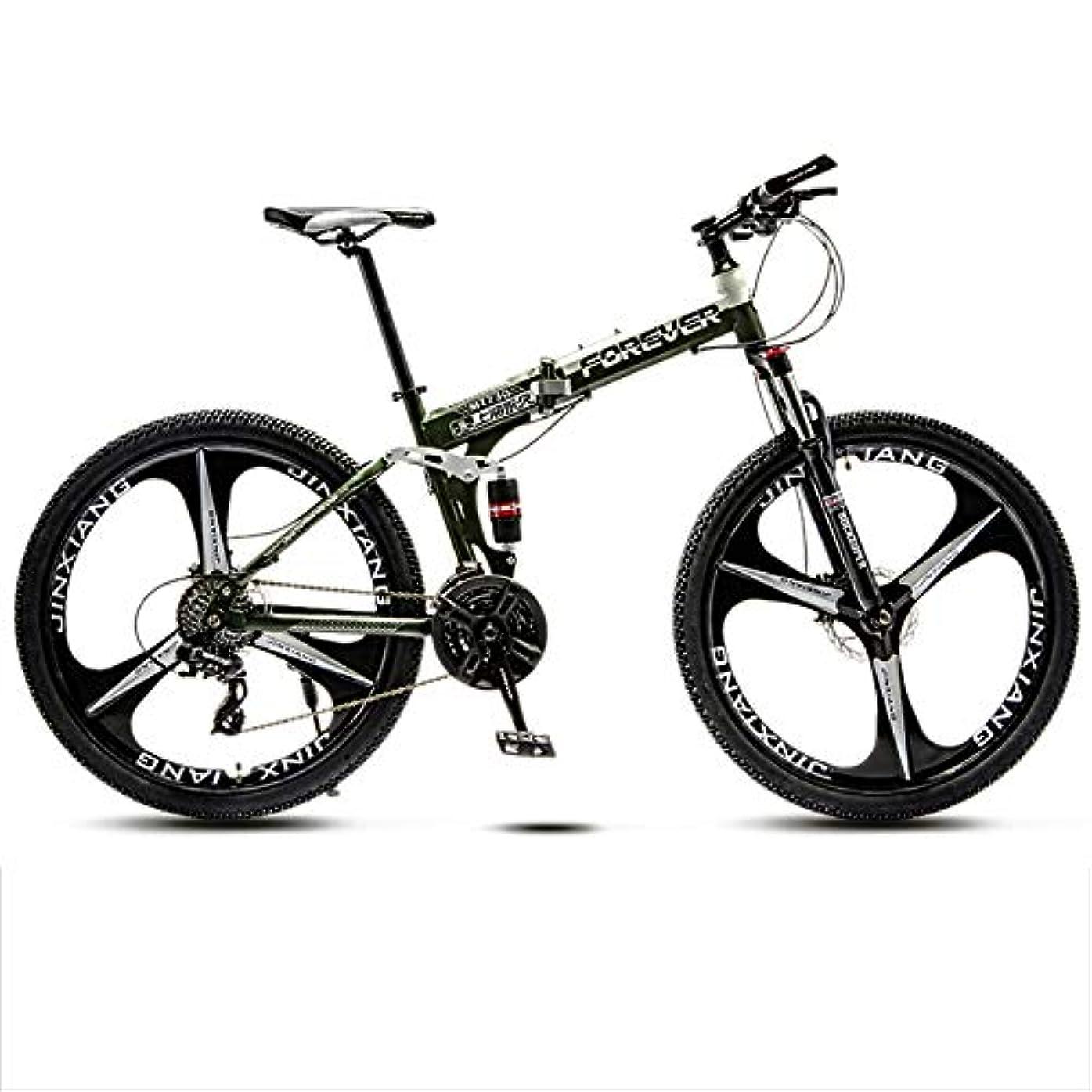 最初によると再生可能マウンテンバイク 軽量 MTB 高-炭素鋼 21スピード 可変速度 ダブルディスクブレーキ 3カッターホイール 24/26インチ ロードバイク